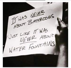 never-about-bathrooms